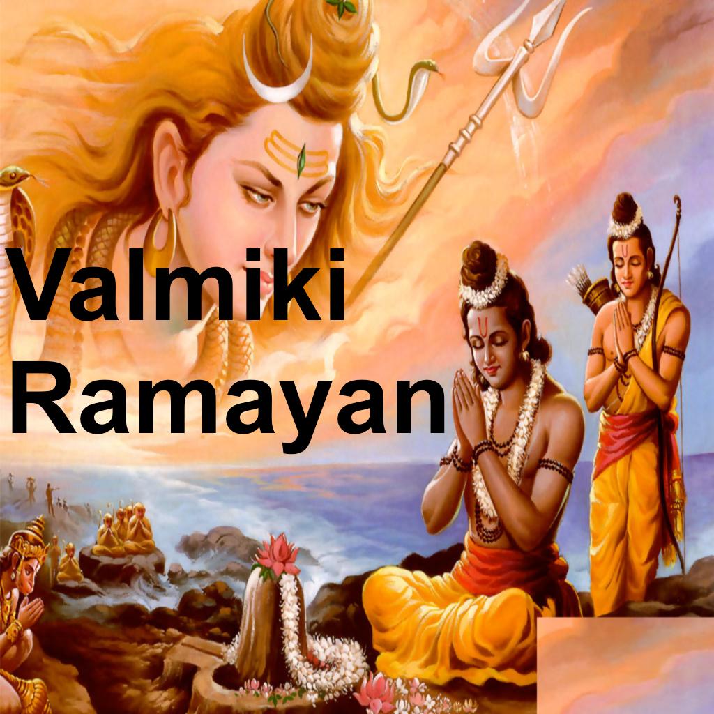 rama from ramayana